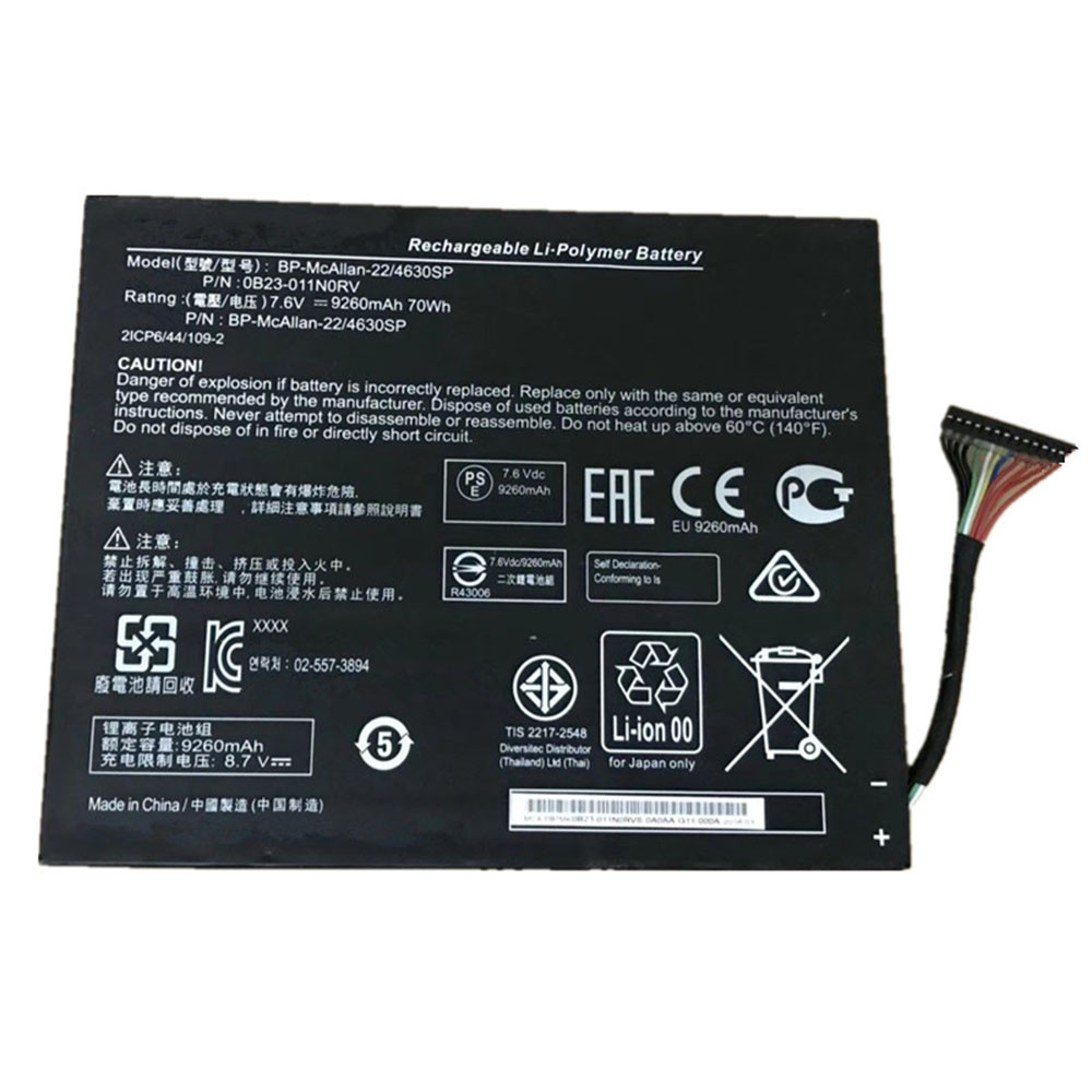 9260mAh/70WH 7.6V/8.7V 0B23-011N0RV Replacement Battery for Acer Getac BP-McAllan-22/4630SP 2ICP6/44/109-2
