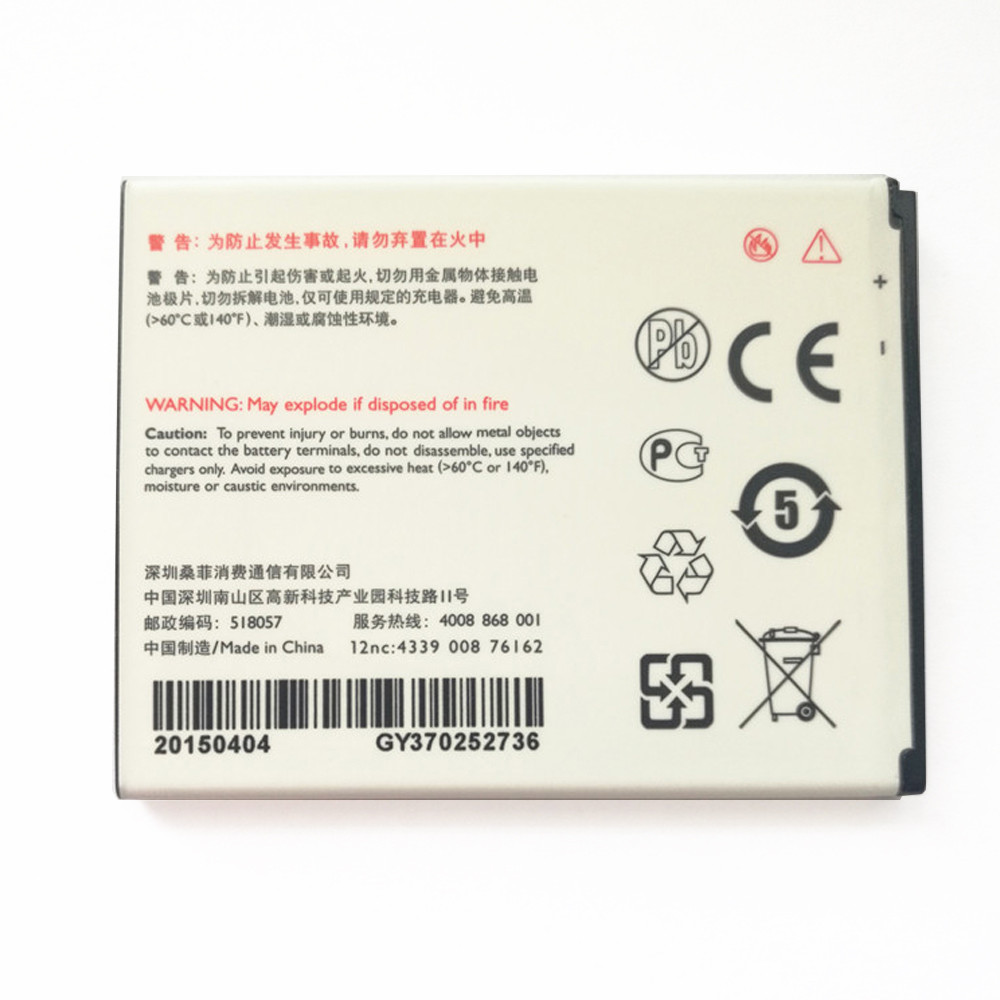 2400 mAh Philips Xenium D833 W6500 W732 W736 W832 Replacement Battery AB2400AWMC 3.7 DVC