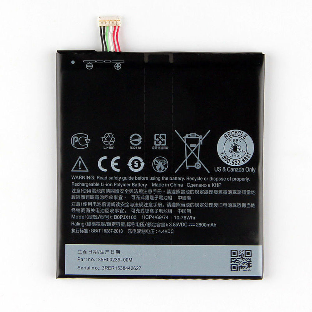 2800MAH/10.78WH 3.85V/4.4V B0PJX100 Replacement Battery for HTC Desire E9 A53 A55 E9X E9+ E9PT E9PX