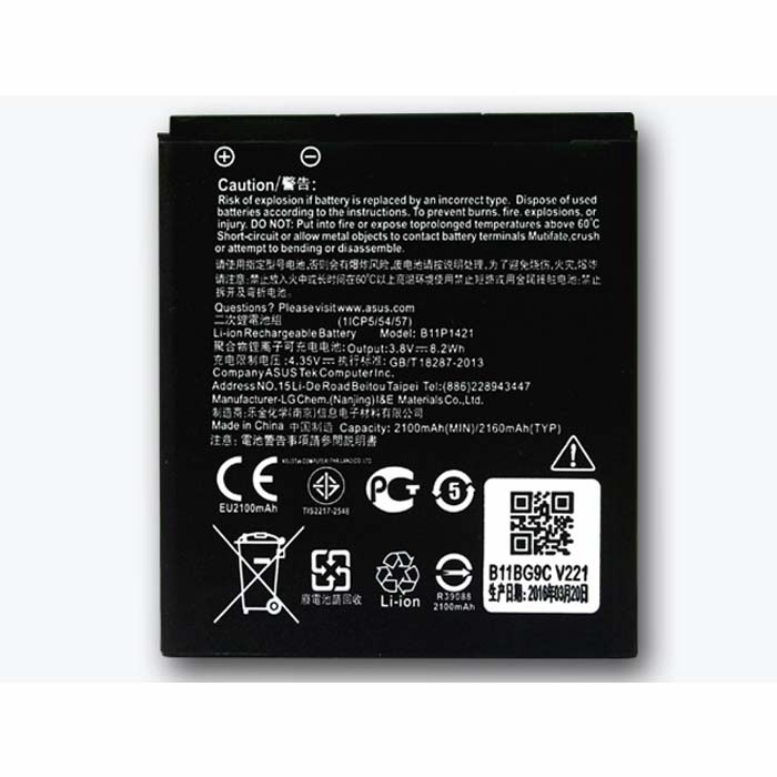 2100mah ASUS ZENFONE C Z007 ZC451CG  Replacement Battery B11P1421 3.8V
