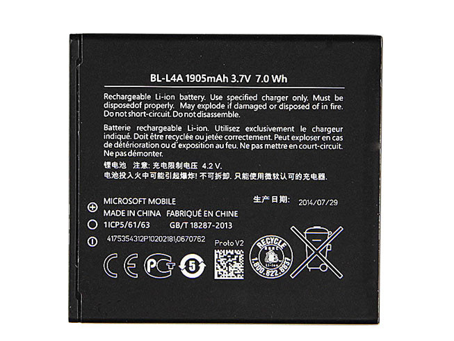 7.0wH/1905mah Microsoft Lumia 535 Internal RM-1090 RM1089 NOKIA  Replacement Battery BL-L4A 3.7V
