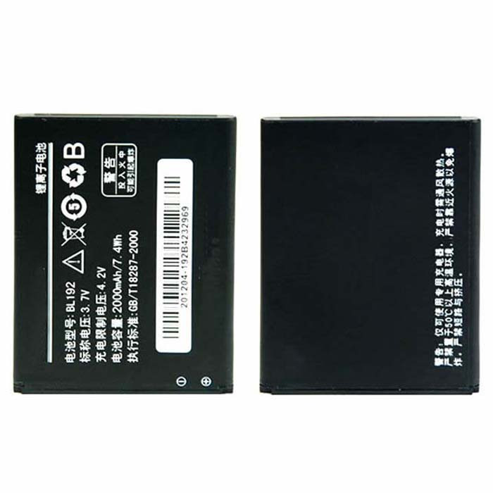 2000mAh/7.4WH Lenovo A529 A680 A590 A300 A750 A388T Replacement Battery BL192 3.7V