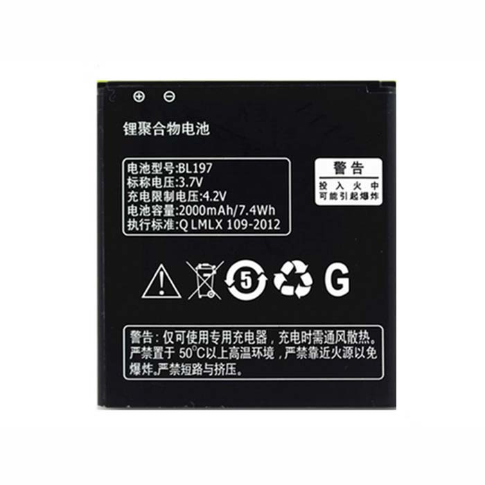 2000mah/7.4wh Lenovo S868T S720 S720i S750 A820T A798T A800 A820 Replacement Battery BL197 3.7V