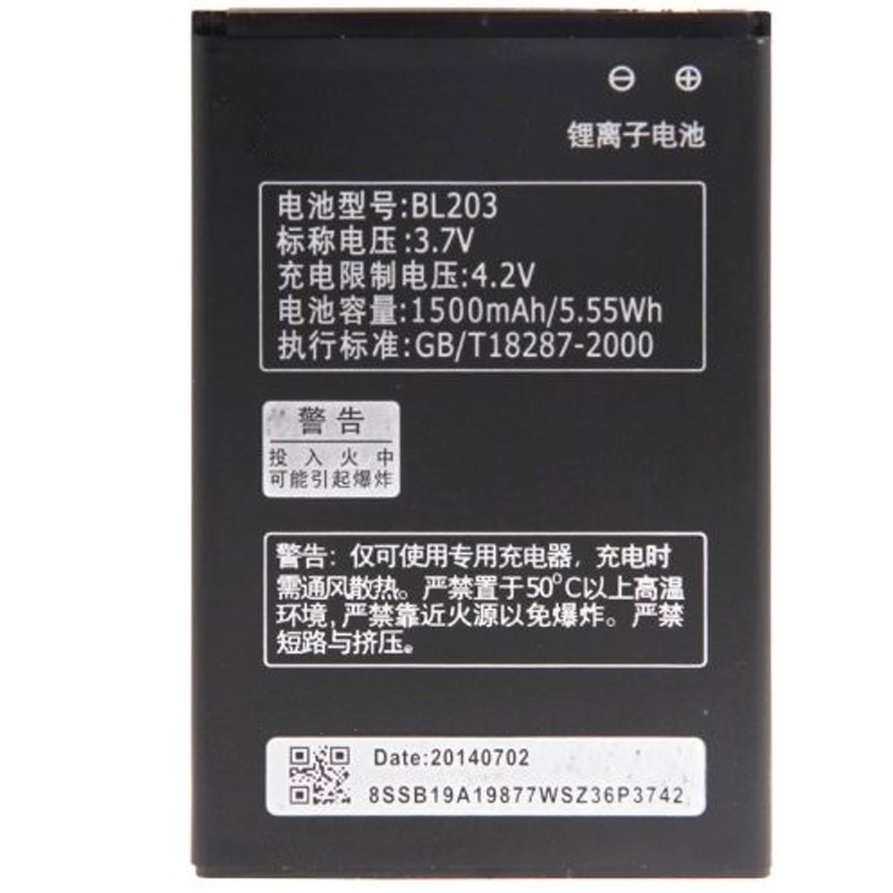1300mAh 3.7DVC BL203 Replacement Battery for Lenovo A278T A308T A318T A365E A369 A66