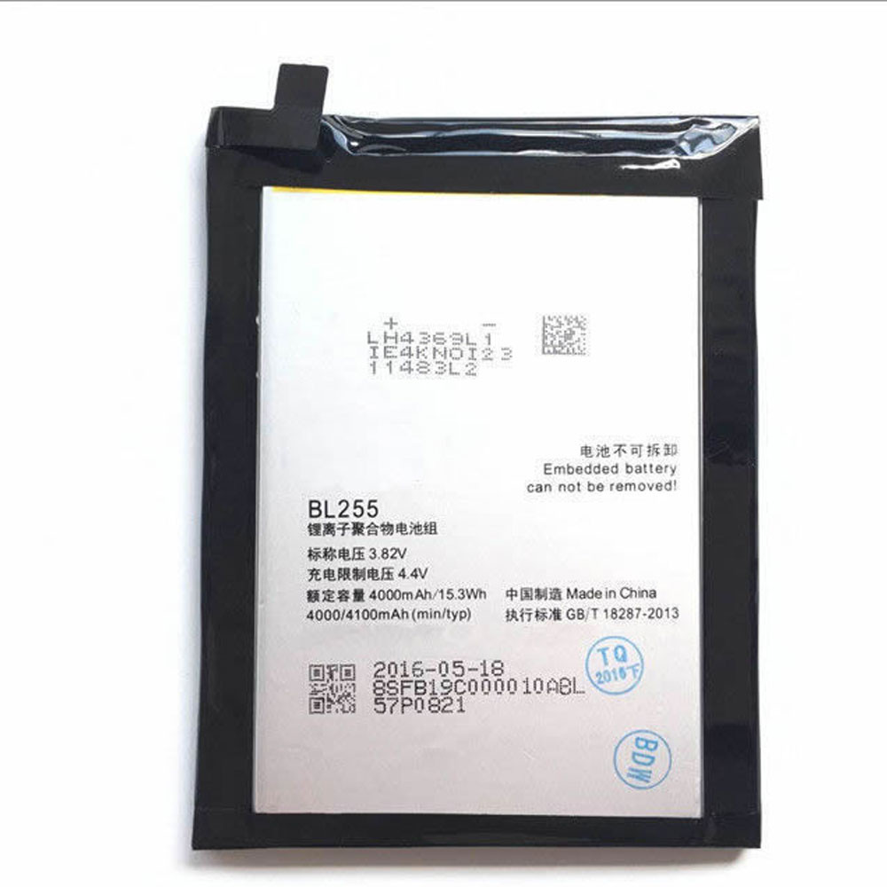 4000mAh 3.82DVC BL255 Replacement Battery for Lenovo ZUK Z1