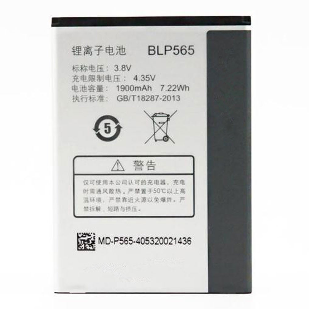 1900mAh/7.22WH 3.8V/4.35V BLP565 Replacement Battery for OPPO R830 R831t R831s R2017 R2010