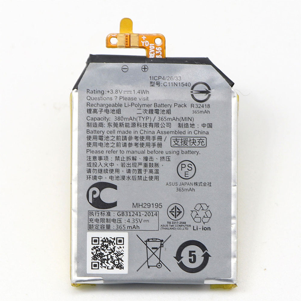 365mAh 4.35V C11N1540 Replacement Battery for Asus C11N1540 1ICP4/26/33