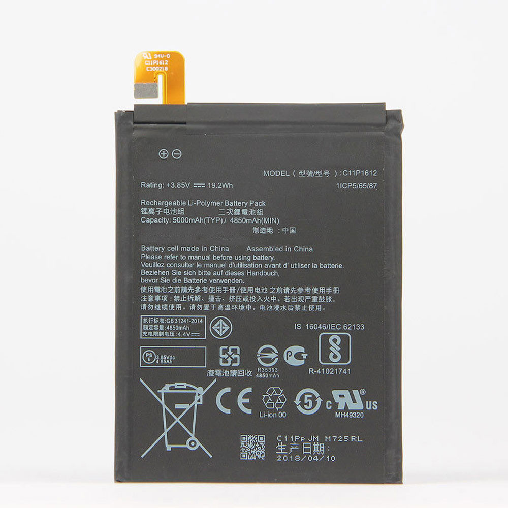 4900MAH/19.2Wh 3.8V/4.4V C11P1612 Replacement Battery for ASUS ZE553KL ZenFone 3 Zoom Dual Z01HDA SIM LTE Zoom S