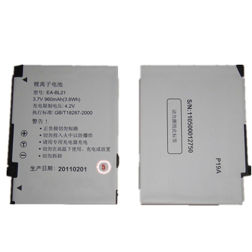 960mAh/3.6WH 3.7V/4.2V EA-BL21 Replacement Battery for SHARP SH7218C SH7218U SH7228U SH803T SH806T