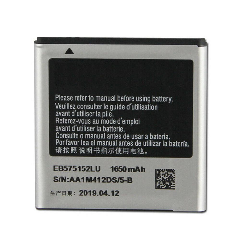 1650mAh/6.11WH 3.7V/4.2V EB575152LU Replacement Battery for Samsung I9000 I589 I8250 I919U I9003