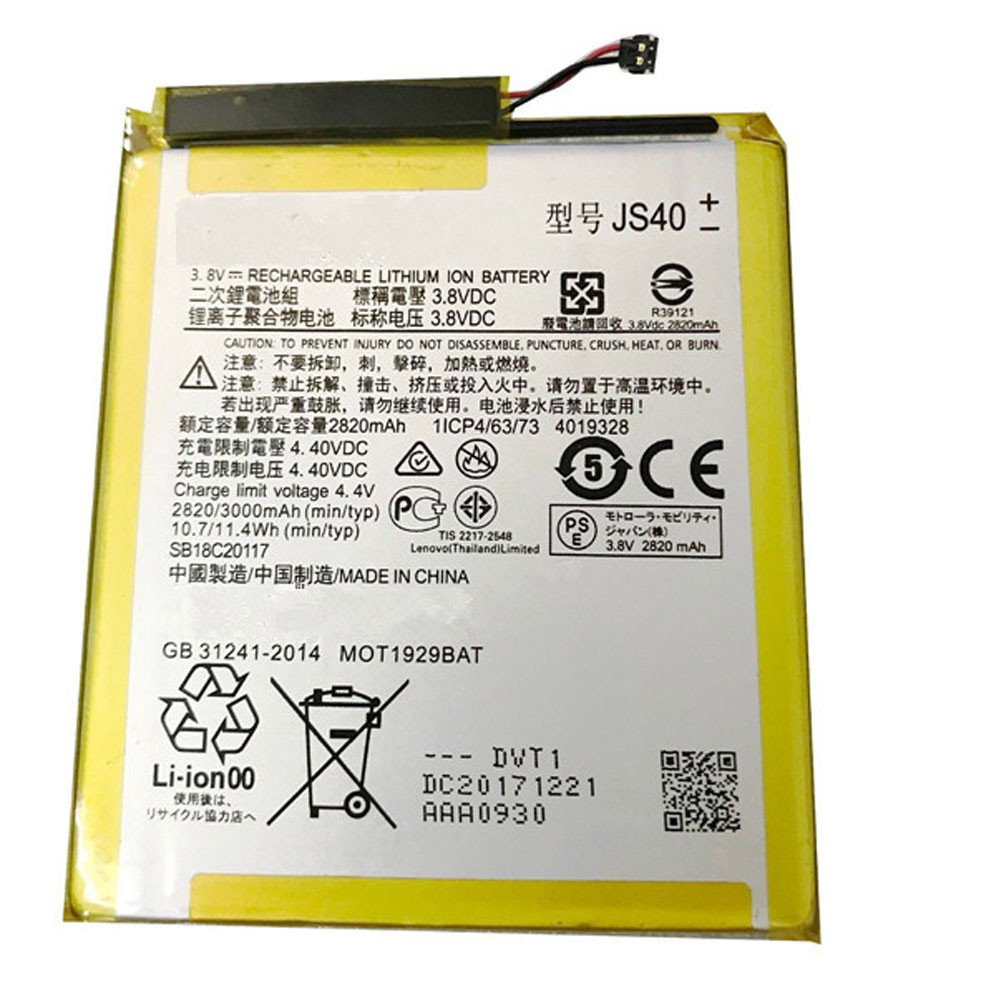 2820mah/11.4Wh 3.82V/4.4V JS40 Replacement Battery for Motorola Moto Z3 XT1929-15