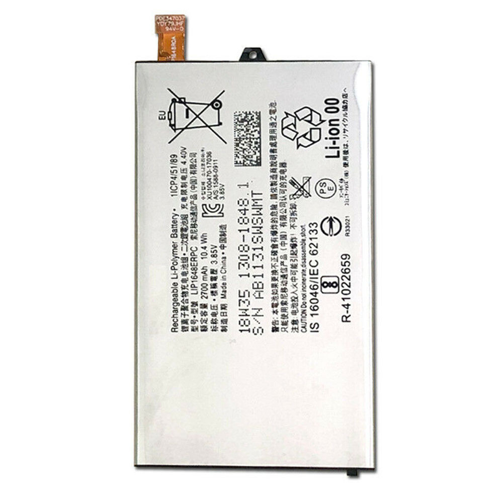 2700mAh/10.4WH 3.85V/4.4V LIP1648ERPC Replacement Battery for Sony XZ1 mini Authentic