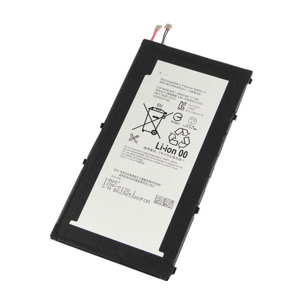 4500mAh/17.1wh 3.8V/4.35V LIS1569ERPC Replacement Battery for Sony Xperia Tablet Z3 SGP611 SGP612 SGP621