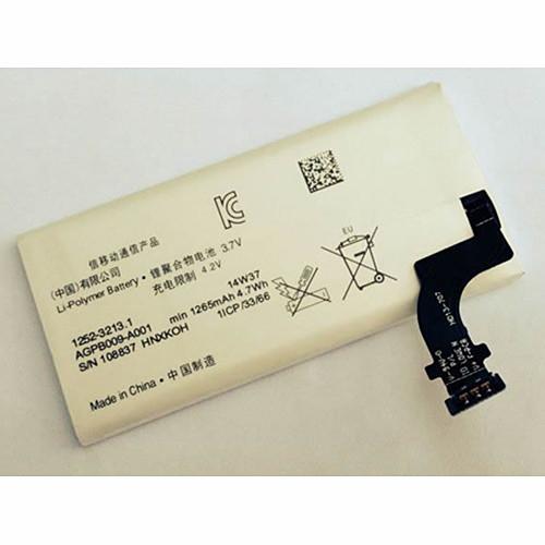 1265mAh  Sony LT22i Xperia P 1265mAh +Tools Replacement Battery AGPB009-A001 3.7V