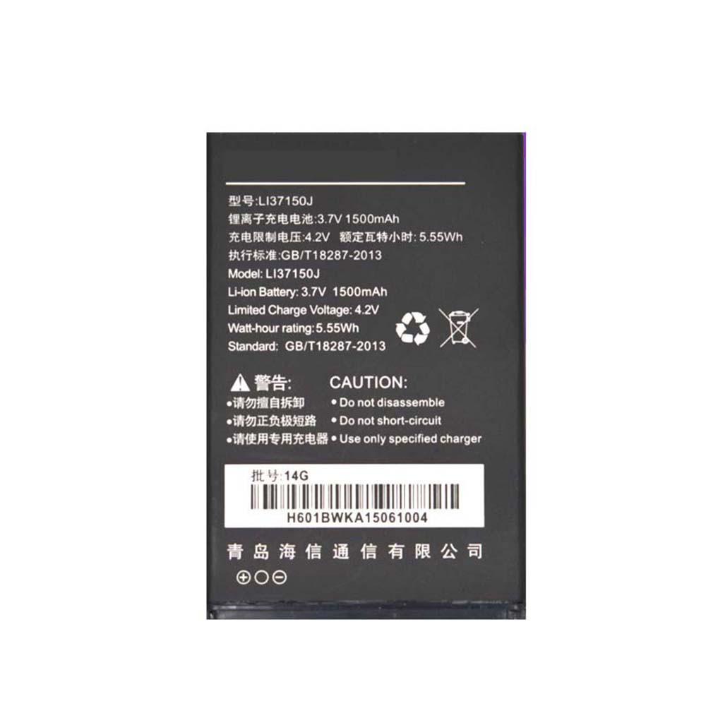 1500mAh/5.55WH 3.7V/4.2V Li37150J Replacement Battery for Hisense E601M