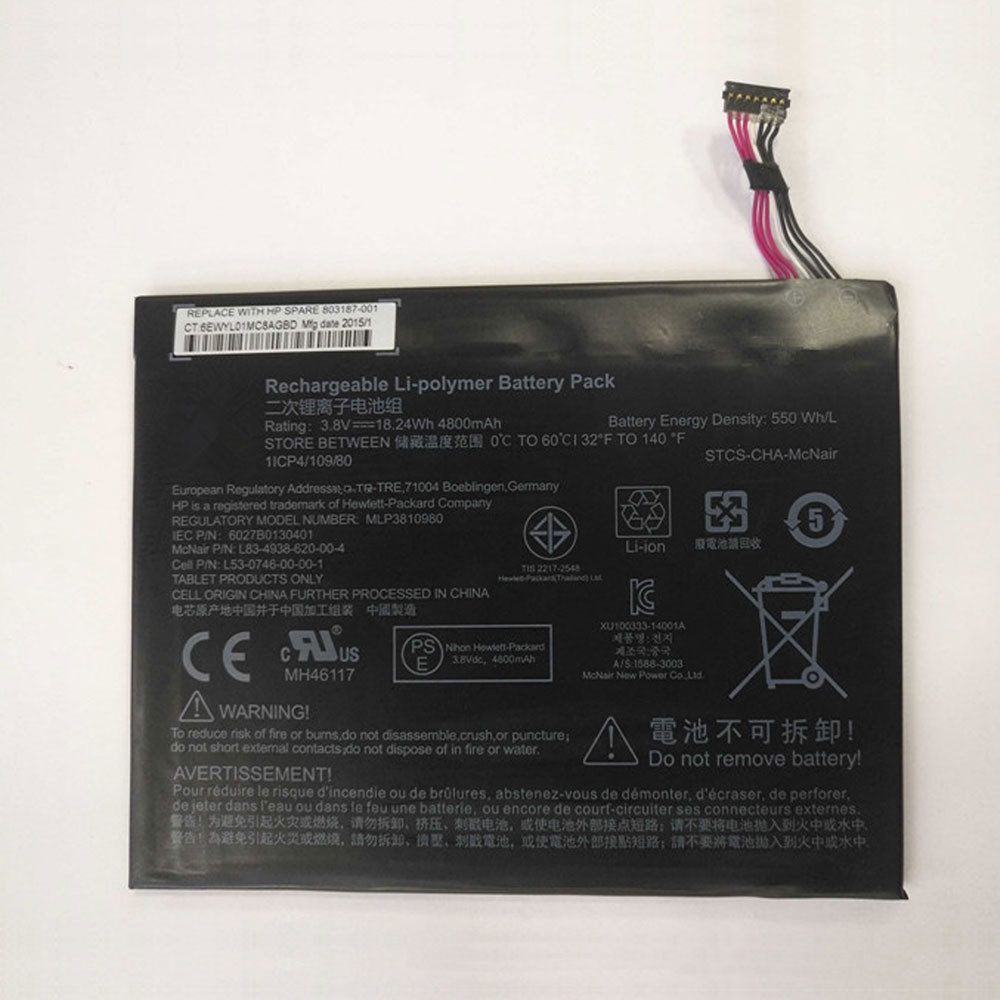 18.24Wh/4800mAh 3.8V MLP3810980 Replacement Battery for HP PRO WINDOWS TABLET 408 G1 I508O