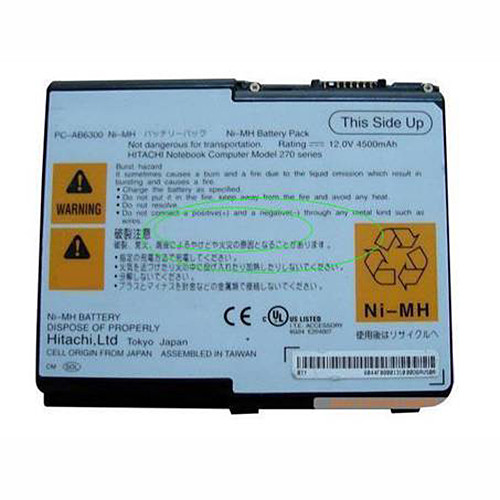 4500mAh Hitachi Flora 270 270W NW8 Replacement Battery PC-AB6300 12V