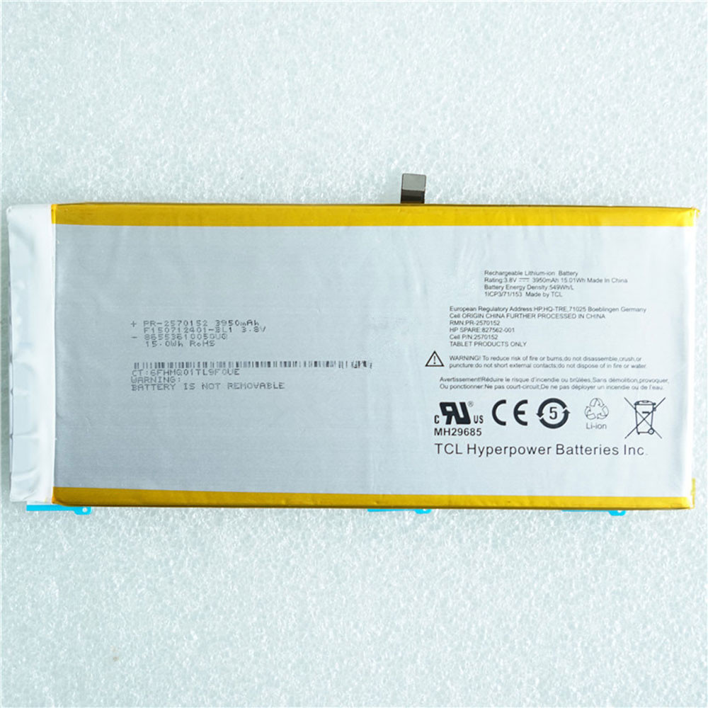 15.01Wh/3950mAh 3.8V PR-2570152 Replacement Battery for HP 827562-001 2570152 Tablet