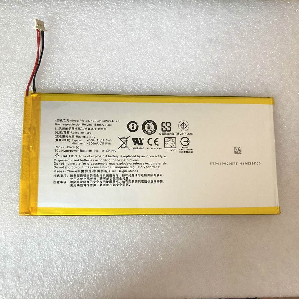 4500mAh/17.1WH 3.8V/4.35V PR-2874E9G Replacement Battery for Acer A6001 Iconia One 8 B1-850