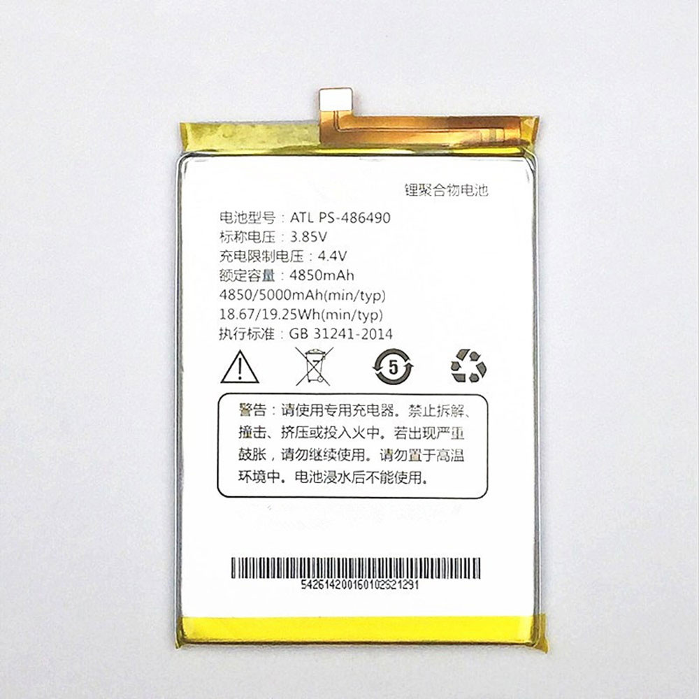 4850MAH/18.67WH 3.85V/4.4V ATL_PS-486490 Replacement Battery for Asus PegAsus 5000 X005