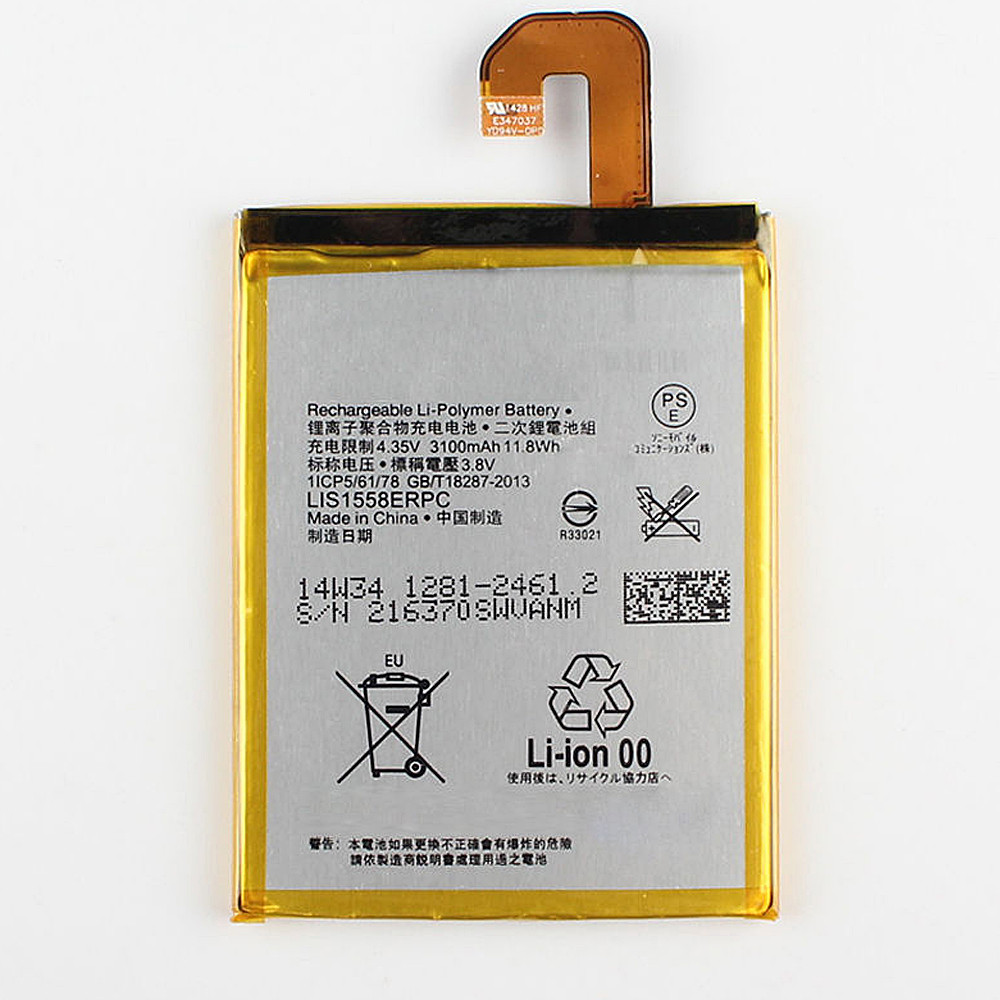3100 mAh Sony Xperia Z3 L55T L55U D6653 D6633 Replacement Battery LIS1558ERPC 3.7 DVC