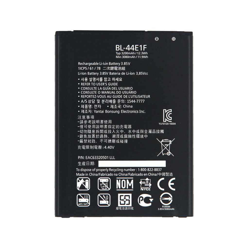 3200MAH/12.3Wh 3.85V/4.40V BL-44E1F Replacement Battery for LG V20 H910 H918 VS995 LS997 US996 H990N F800