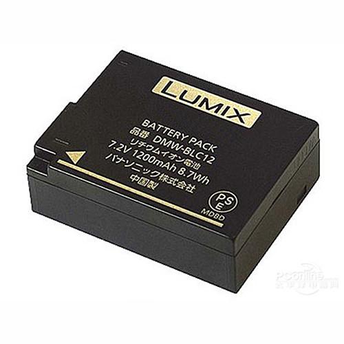 1200mAh/8.7Wh Panasonic G6 FZ200 Replacement Battery DMW-BLC12E DMW-BLC12 DMW-BLC12PP  7.2V