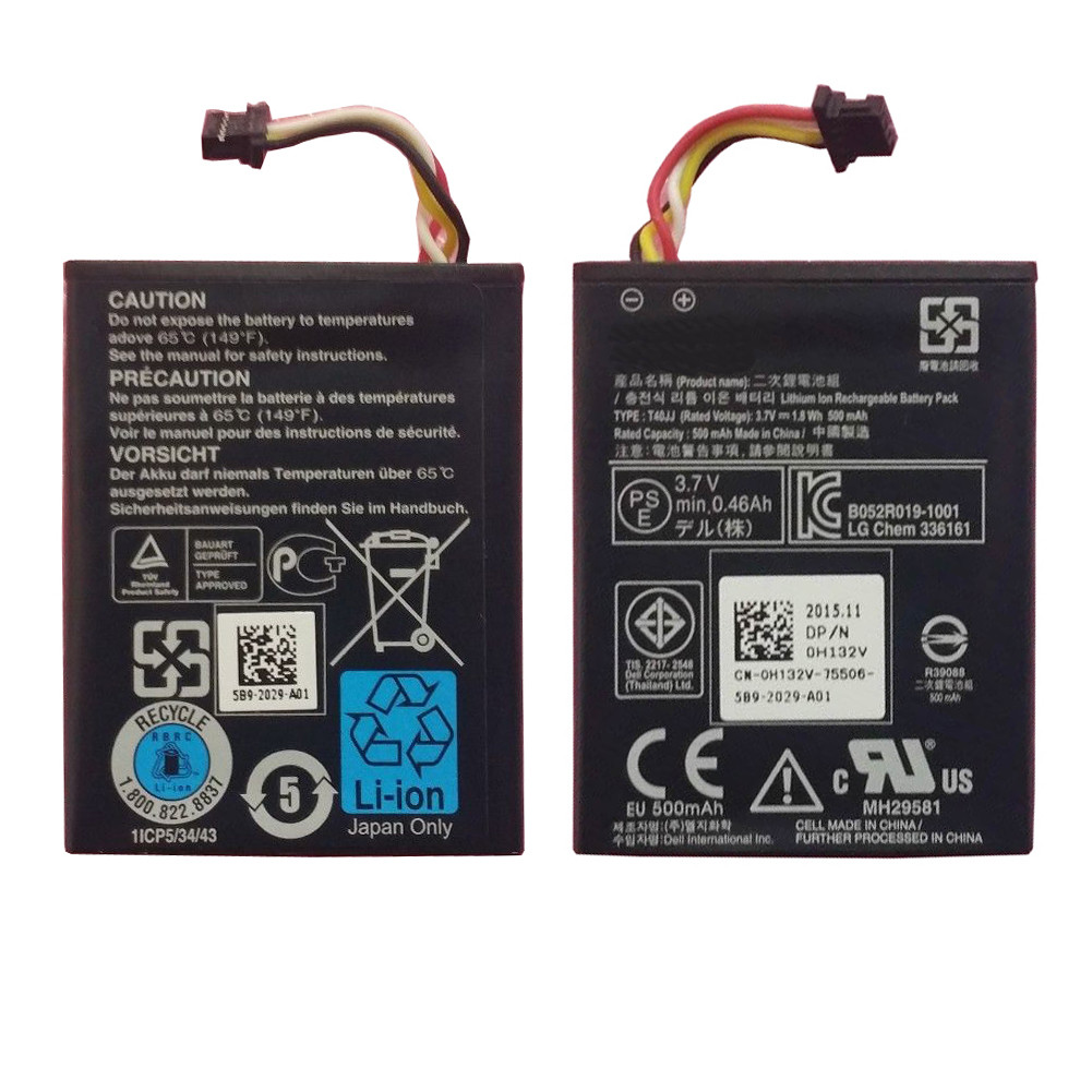 1.8WH/500MAH DELL POWEREDGE BLADE SERVER Replacement Battery H730 3.7V