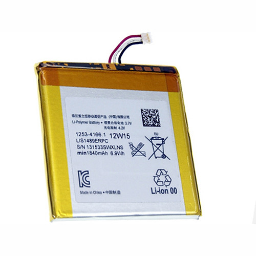1840mAh Sony Xperia acro S LT26W Replacement Battery LIS1489ERPC 3.7V
