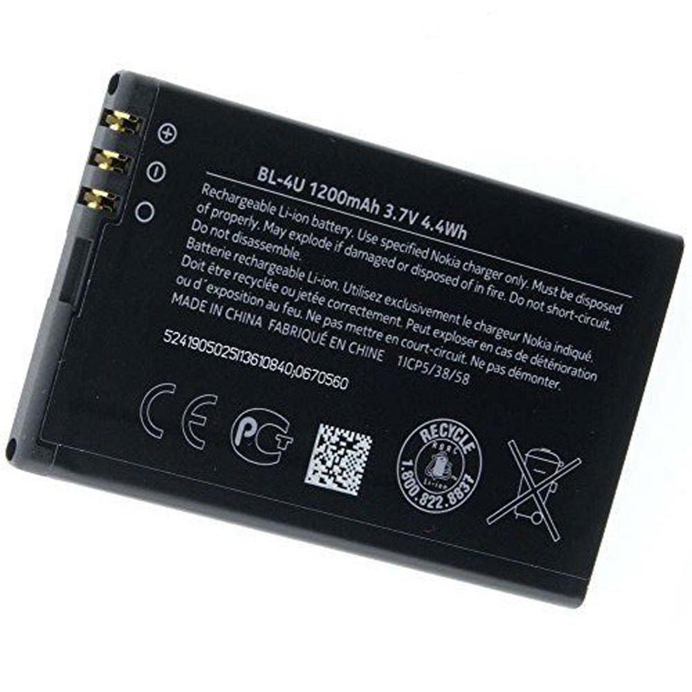 BL-4U Akku Ersatzakku für Nokia 3120 5330 5530 6212 6216 6600 Asha 206 210 Batterien