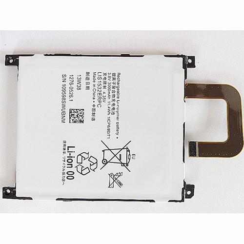 LIS1532ERPC akku Ersatzakku für Sony Xperia Z1s 4G version(L39t L39u L39W C6916)  Batterien