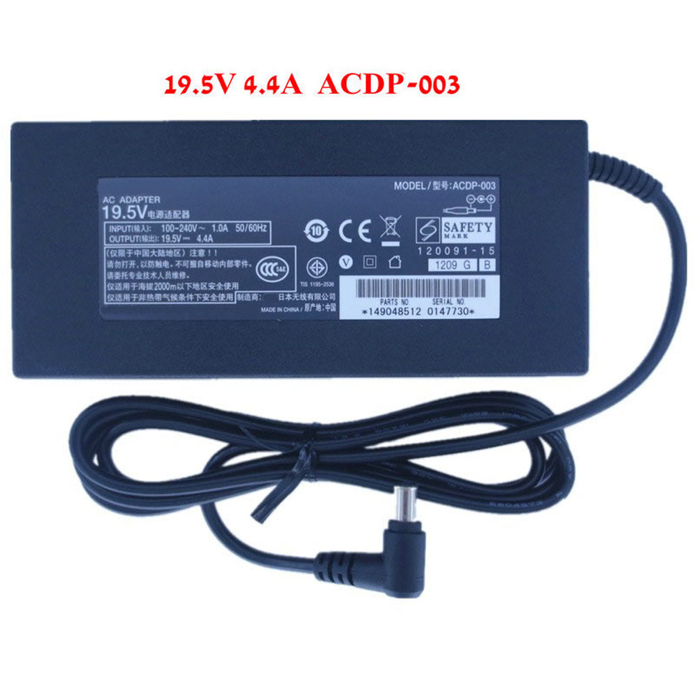 Adaptateur pour 85W Sony LCD TV ACDP-003