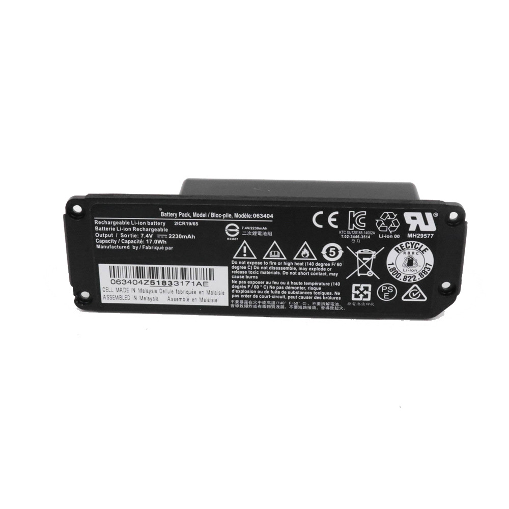 063404 Battery 2230mAH/17Wh 7.4V Pack for Soundlink Mini Battery Pack