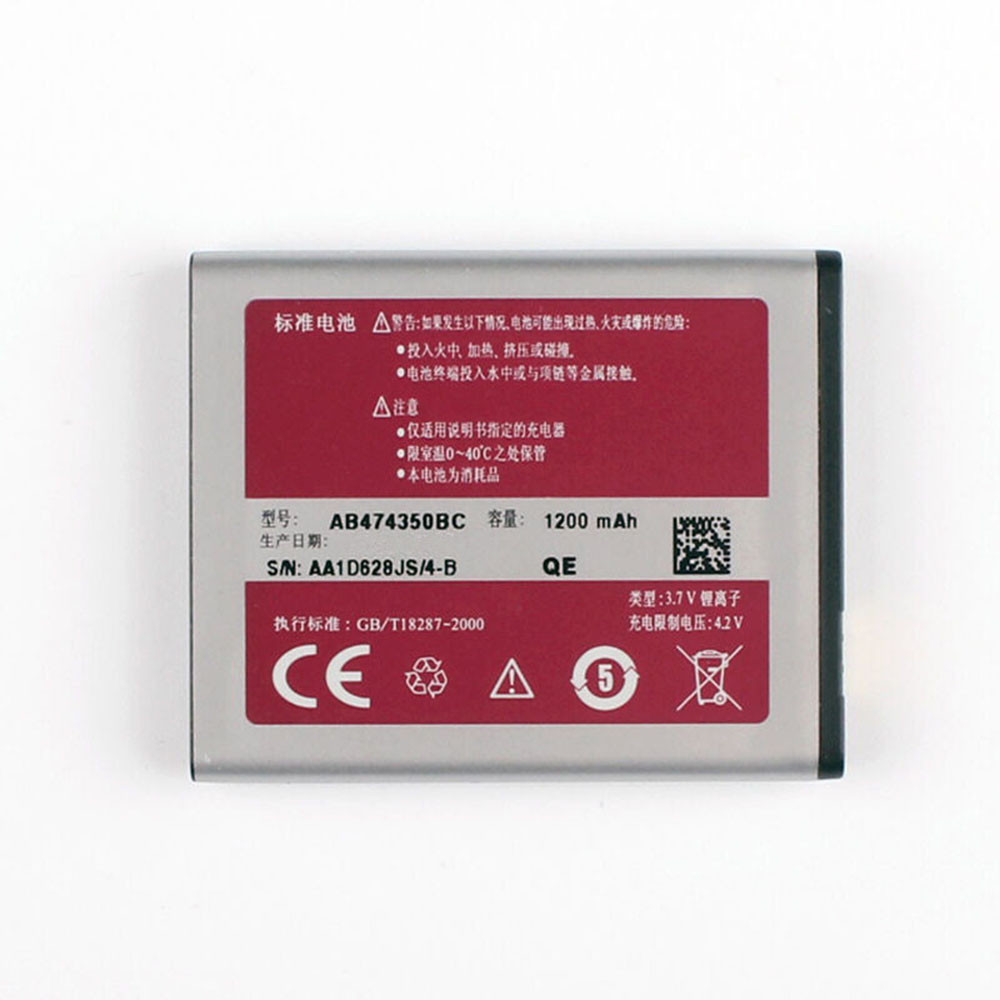 1200mAh/4.44WH 3.7V/4.2V AB474350BC Replacement Battery for Samsung W589 G810 I5500 C3610 B7732 W699