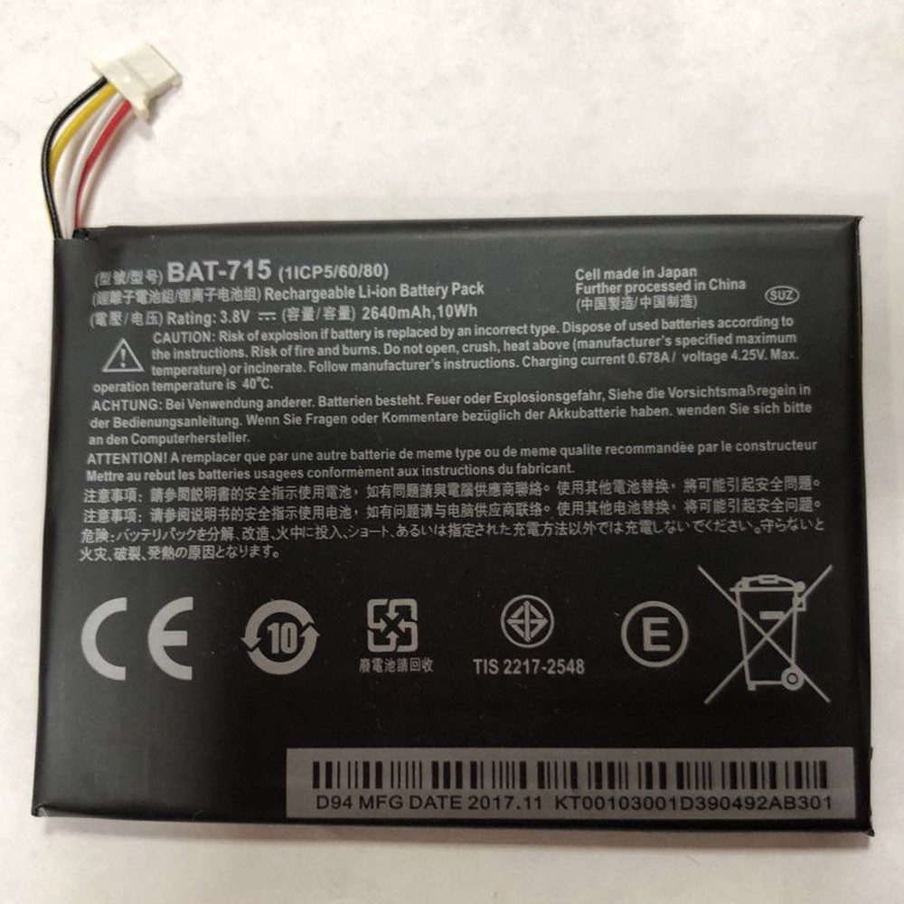 2710MAH/10WH 3.7V BAT-715 Replacement Battery for Acer IconiaTab B1 B1-A71