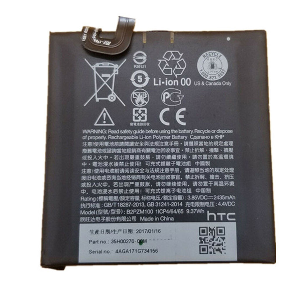 2435mAh/9.37WH 3.85V/4.4V B2PZM100 Replacement Battery for HTC U Paly