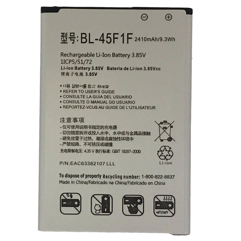 2410MAH/9.3Wh 3.85V/4.4V BL-45F1F Replacement Battery for LG 2017 Version K8 K4 Aristo M210