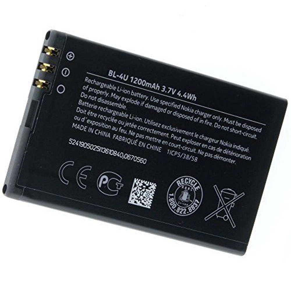 1000MAH/3.7WH 3.7V BL-4U Replacement Battery for Nokia 3120 5330 5530 6212 6216 6600 Asha 206 210