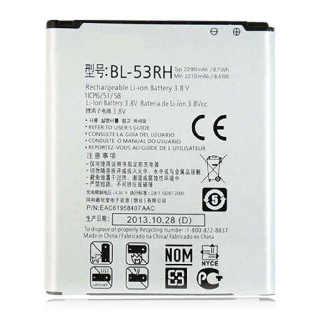 2210mAh/8.4WH 3.8V BL-53RH Replacement Battery for LG E975W OPTIMUS GJ GEE