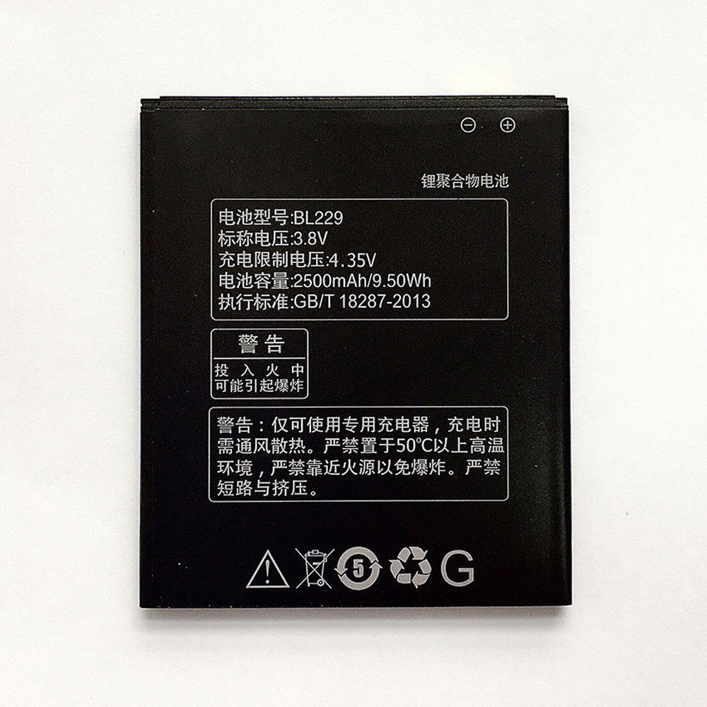 2500mAh/9.50WH 3.8V/4.35V BL229 Replacement Battery for Lenovo Gold Gladiator A8 A806 A808T
