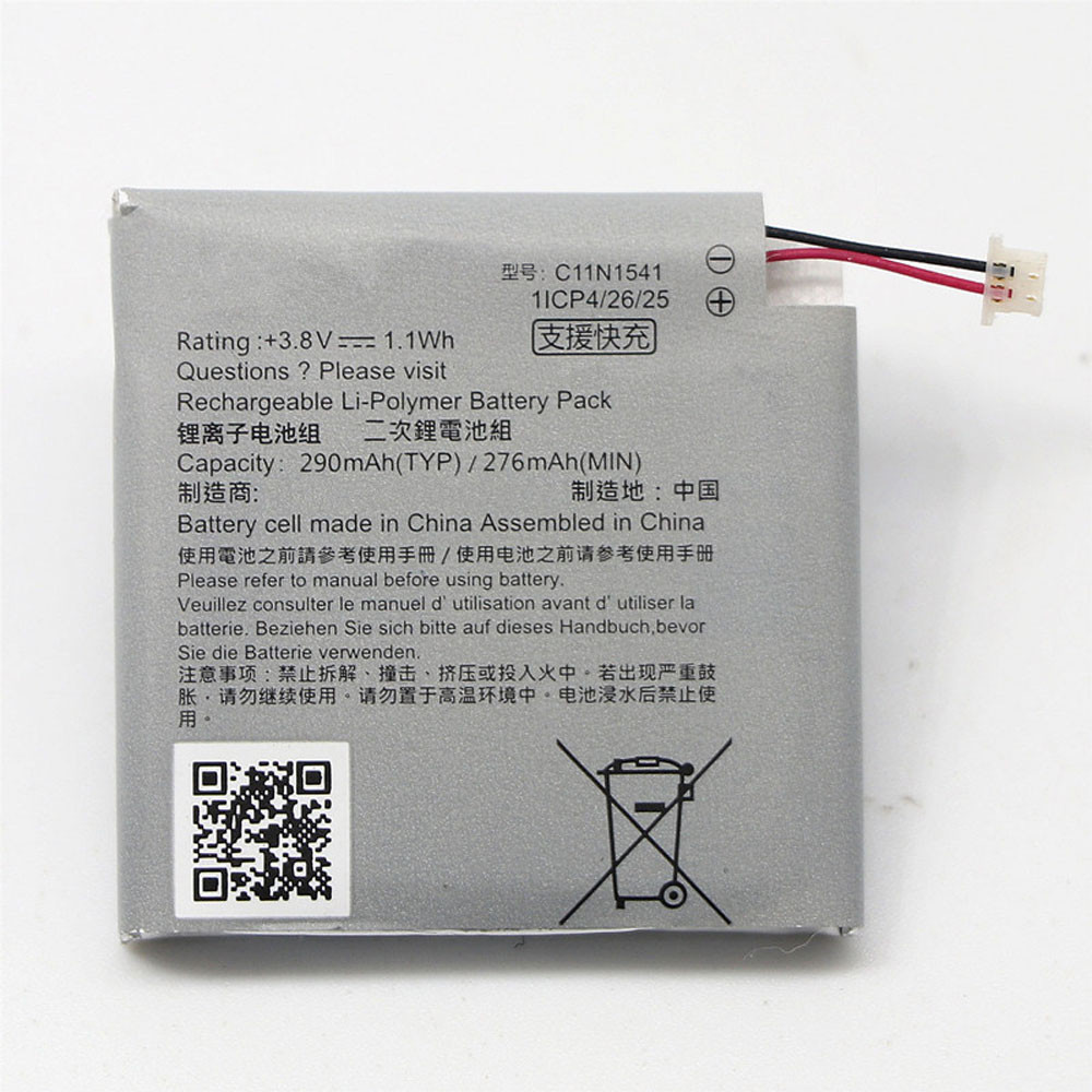 1.1WH 3.8V C11N1541 Replacement Battery for Asus W1502QF ZenWatch 2 0B200-01760100