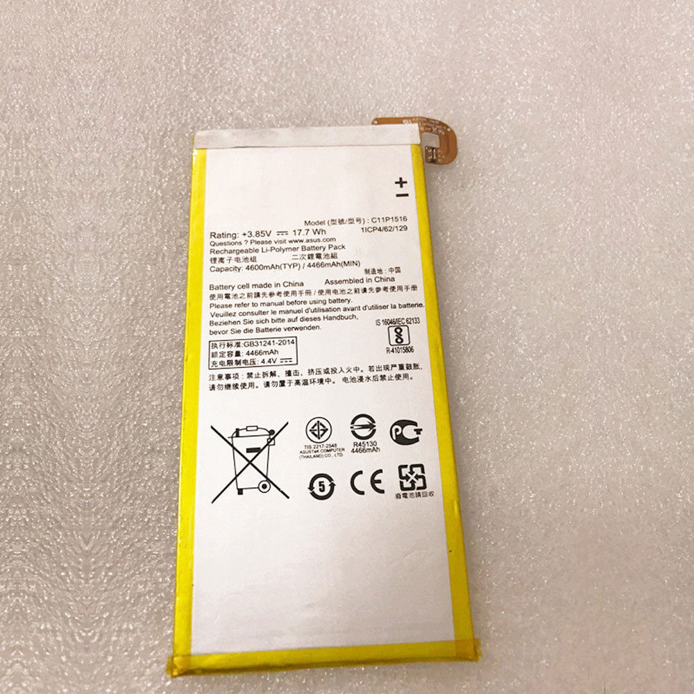 4600MAH/17.7WH 3.85V/4.4V C11P1516 Replacement Battery for Asus ZenFone 3 Ultra ZU680KL 0B200-02060000