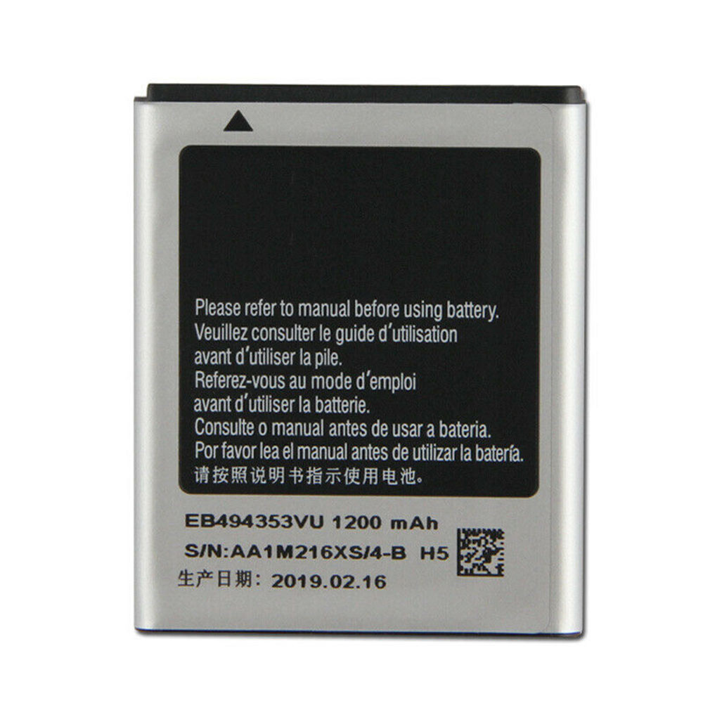 1200mAh/4.44WH 3.7V EB494353VU Replacement Battery for Samsung S5750 S5570 i559 S5330 S5232 C6712
