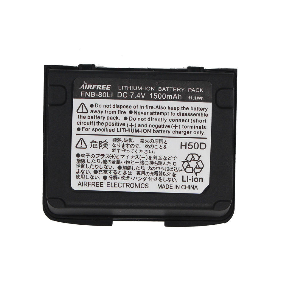 1500mAh 7.4V FNB-58 Replacement Battery for YAESU VX-5R VX-7R VX-5E VX-7E VXA-710
