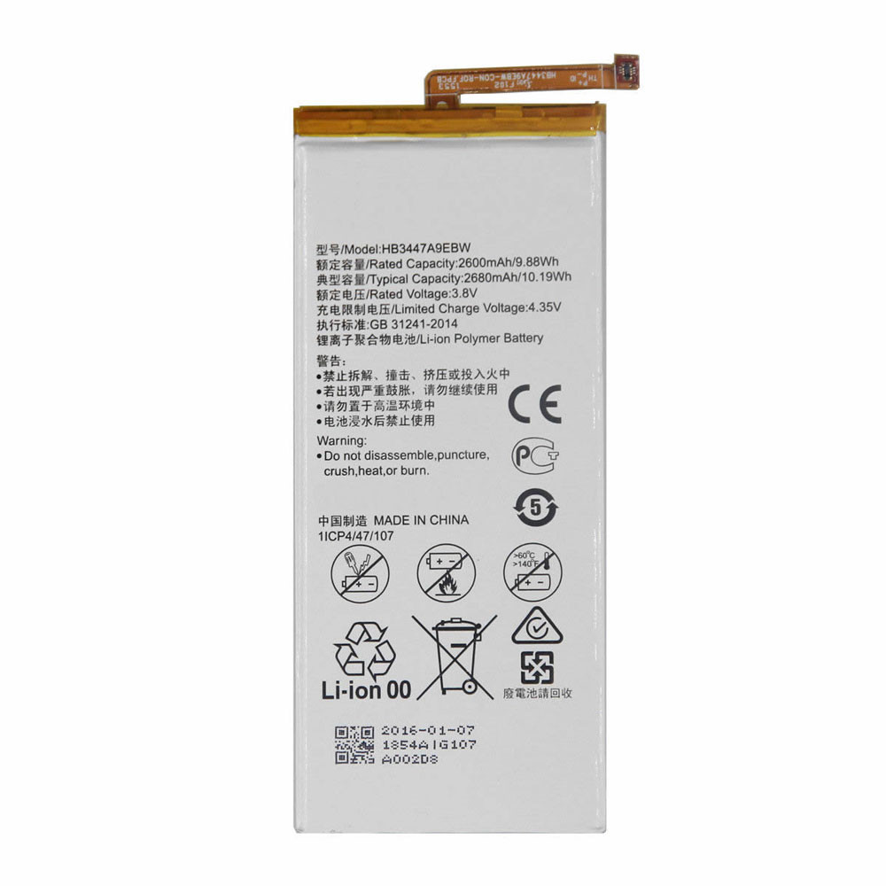 2600mAh Huawei Ascend P8 GRA-L09 GRA-UL00 GRA-UL10 Replacement Battery HB3447A9EBW 3.8DVC