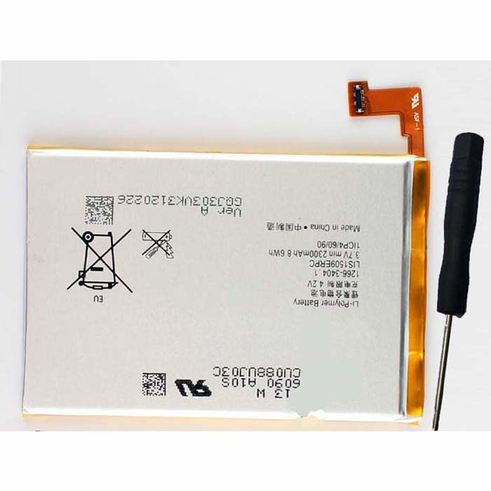 2300MAH/8.6WH Sony Ericsson Xperia SP M35H C5302 C5303 C5306 4.2V Replacement Battery LIS1509ERPC 4.2V