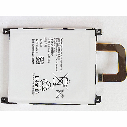 3000mAh Sony Xperia Z1s 4G version(L39t L39u L39W C6916)  Replacement Battery LIS1532ERPC 3.8DVC