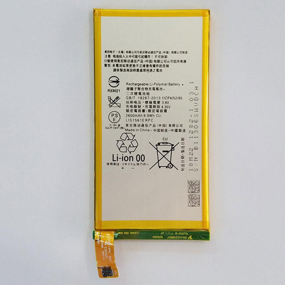 2600mAh/9.9WH 3.8V/4.35V LIS1561ERPC Replacement Battery for Sony Xperia C4 LTE E5306 E5353 E5303 E5333 E5343 E5363