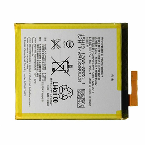 2400mAh Sony Xperia M4 Aqua E2303 E2333 E2353 Replacement Battery LIS1576ERPC 3.8V