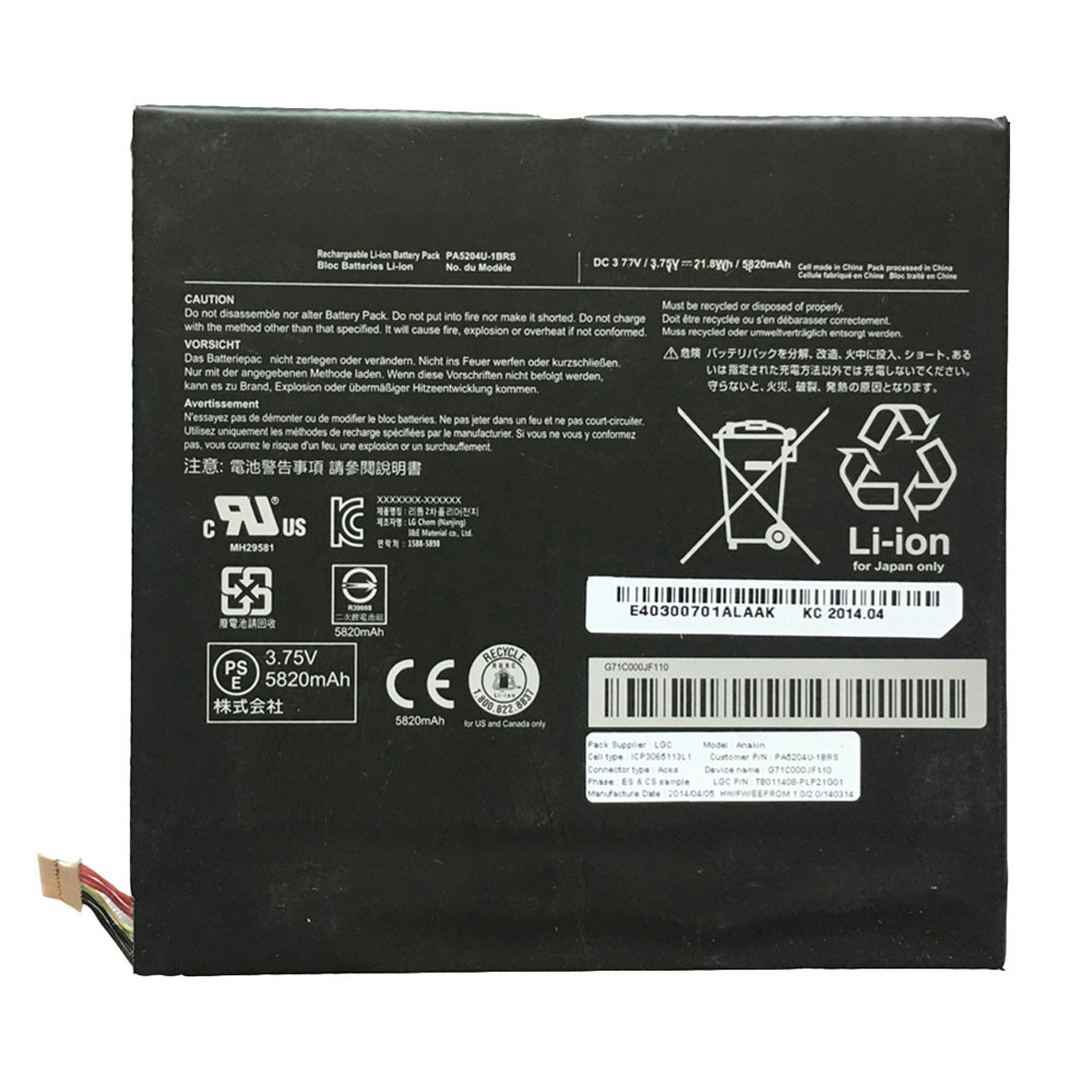 5820mAh/21.8Wh 3.75V PA5204U-1BRS Replacement Battery for TOSHIBA Encore 2 WT10-A32 WT10-A-102 WT8-B